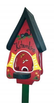 """Futterhaus: """"Futtervilla mini Katzenkino"""" rot"""