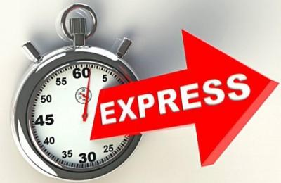 EXPRESS FERTIGUNG